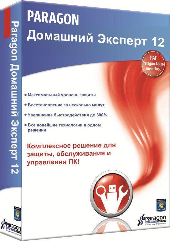 Paragon домашний эксперт 12 10. 1. 19. 16240 русская версия + key.